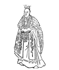 Emperor Qin Shih Huang, who was only thirteen years old when he became king of Qin, ordered an underground palace to be built as his burial place. PUBLIC DOMAIN