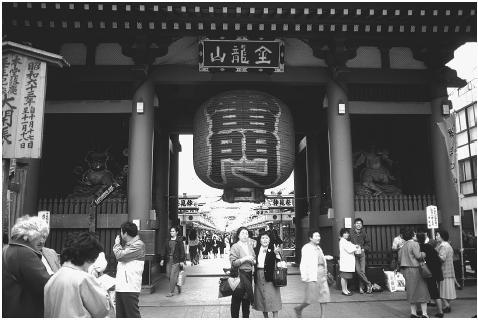 Shinto - world, body, time